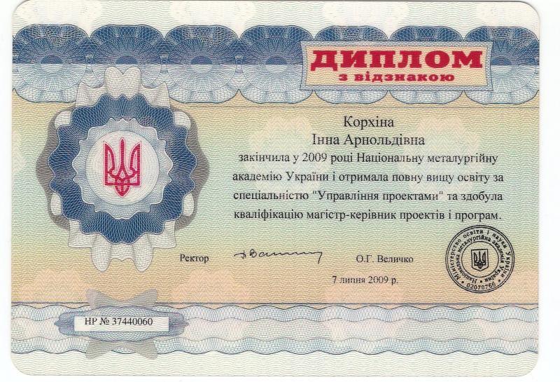 Национальная Металлургическая академия Украины Факультеты  kprojctl 14301 jpg kprojctl 17054 jpg