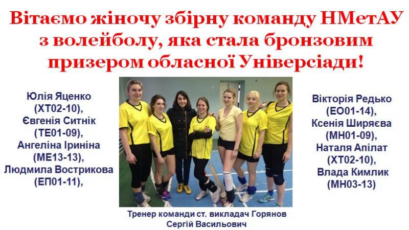 31 канал новости красноярск